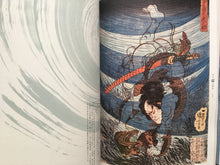 Paintings of Samurai by Kuniyoshi