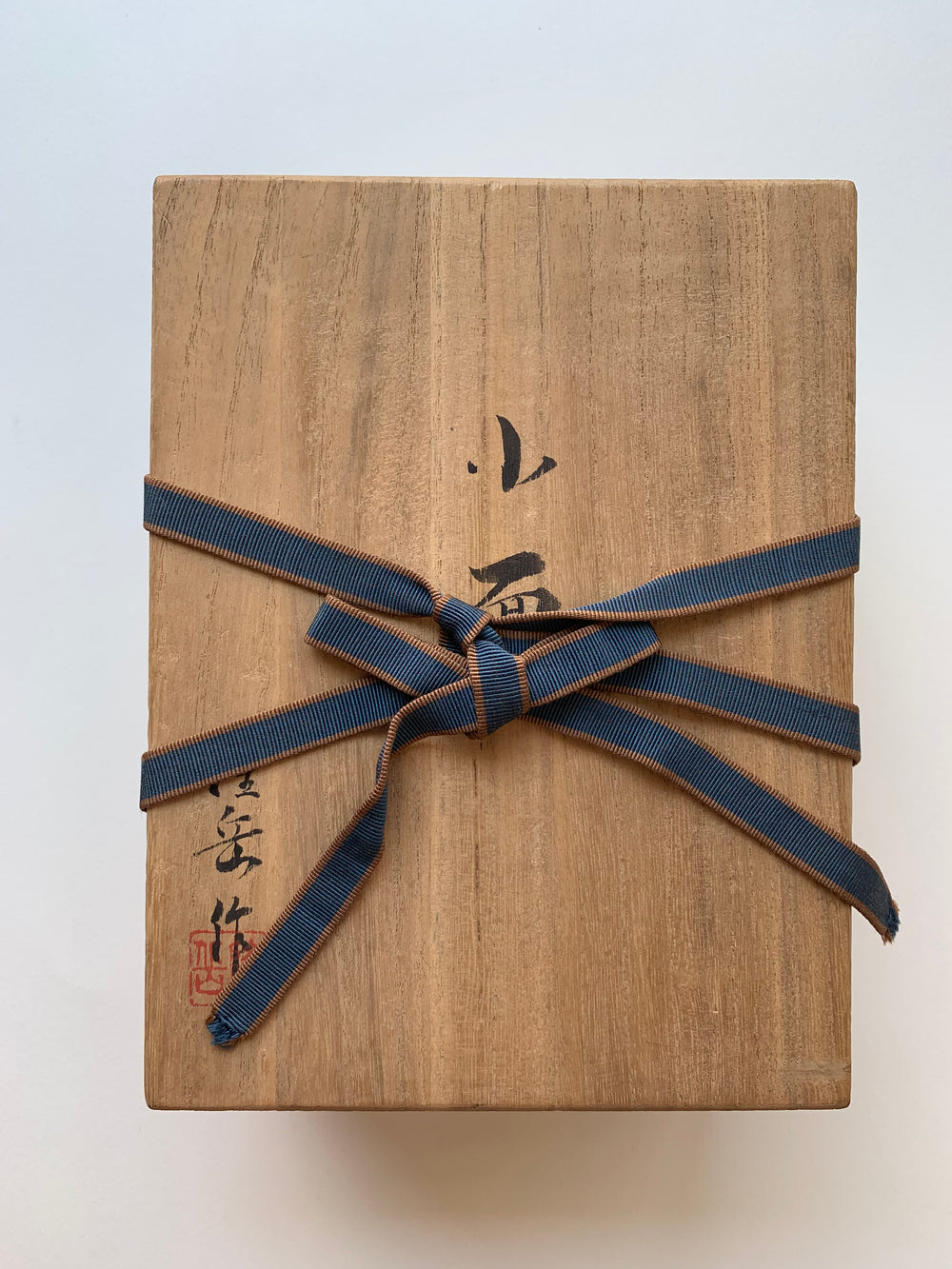 Ko Omote by Ryūgaku  / NOH MASK with Textile Bag and Paulownia box.