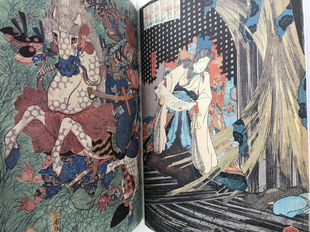 A Hundred Scenes of Yokai by Kuniyoshi