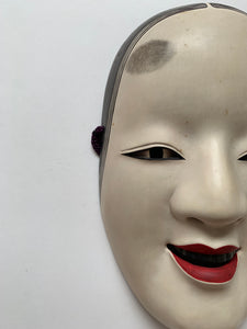 Ko Omote by Gonogomi / Noh Mask with Paulownia box.