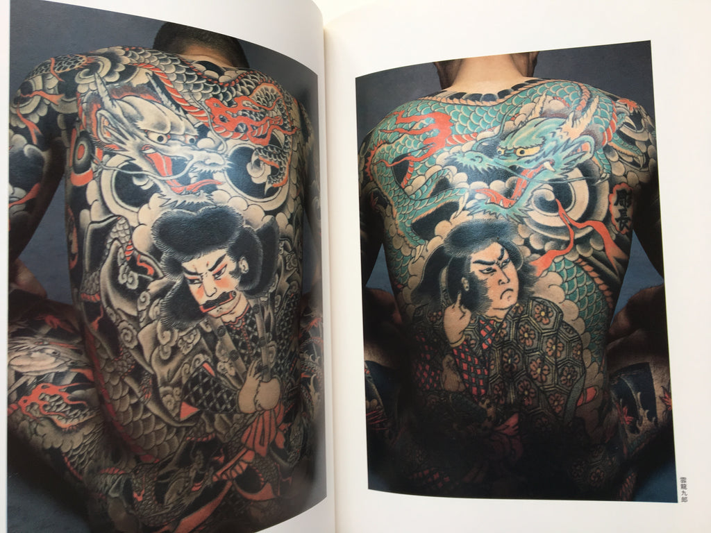 TATTOO OF HORICHO. Takumi