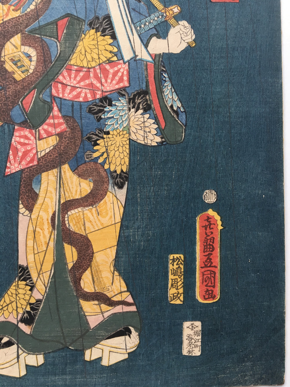 The Story of Aoto and the Gorgeous Woodblock Print (Toyokuni III, 1862)