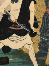 The Forty-Seven Ronin (Kuniyoshi, 1847-52)
