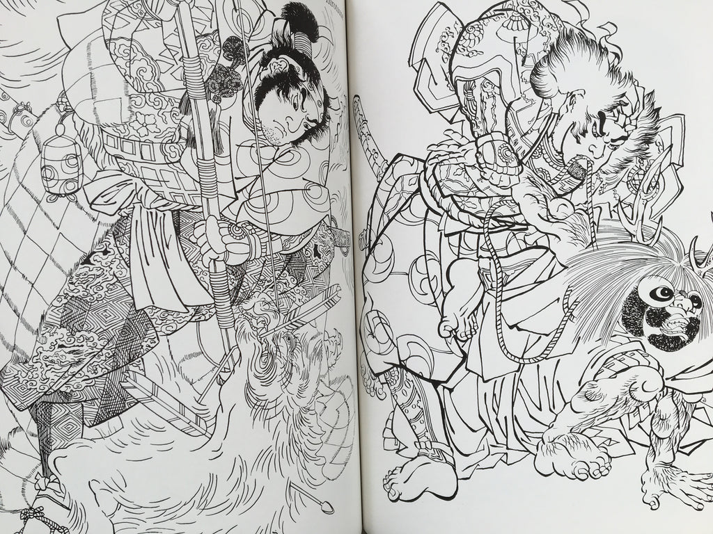 Japan Warrior Arts in Outline - Keibunsha Japan Tattoo Institute