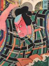 """Portrait of the Samurai Yokozou"" - Open the Words of the Flower of Edo (Kunichika, 1867)"