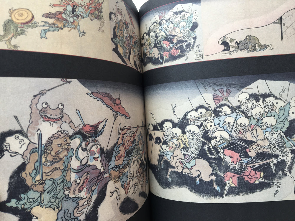 100 Scenes of Yokai by Kyosai