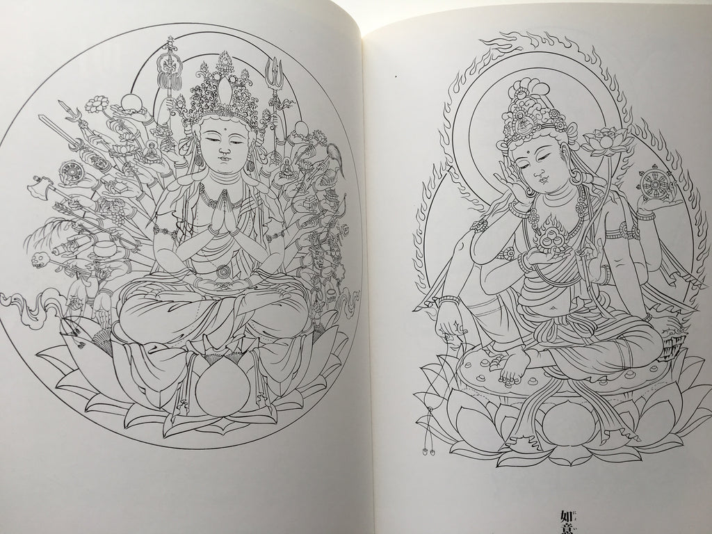 Joy of Painting Buddhist Picture by Shunsho Manabe