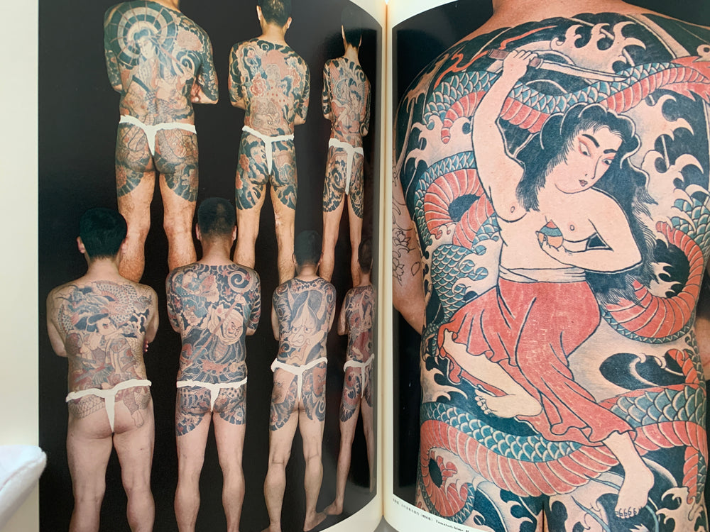 World of Japanese Tattooing by Iizawa Tadasu