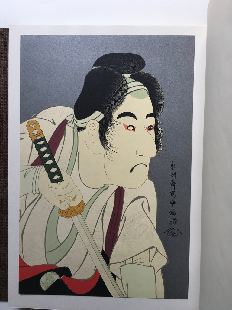 SHARAKU - Complete Collection Ukiyo-e Print 4 Shueisha Edition