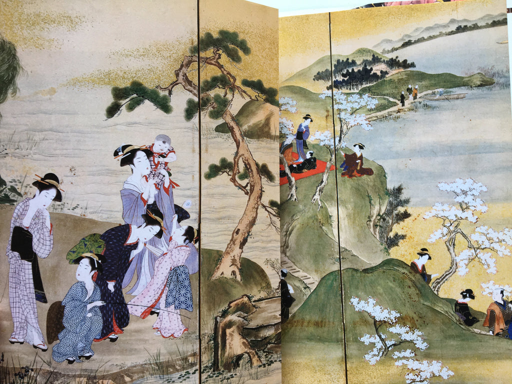 The Allure of Edo / Ukiyo-e Painting from the Museum of Fine Arts, Boston.