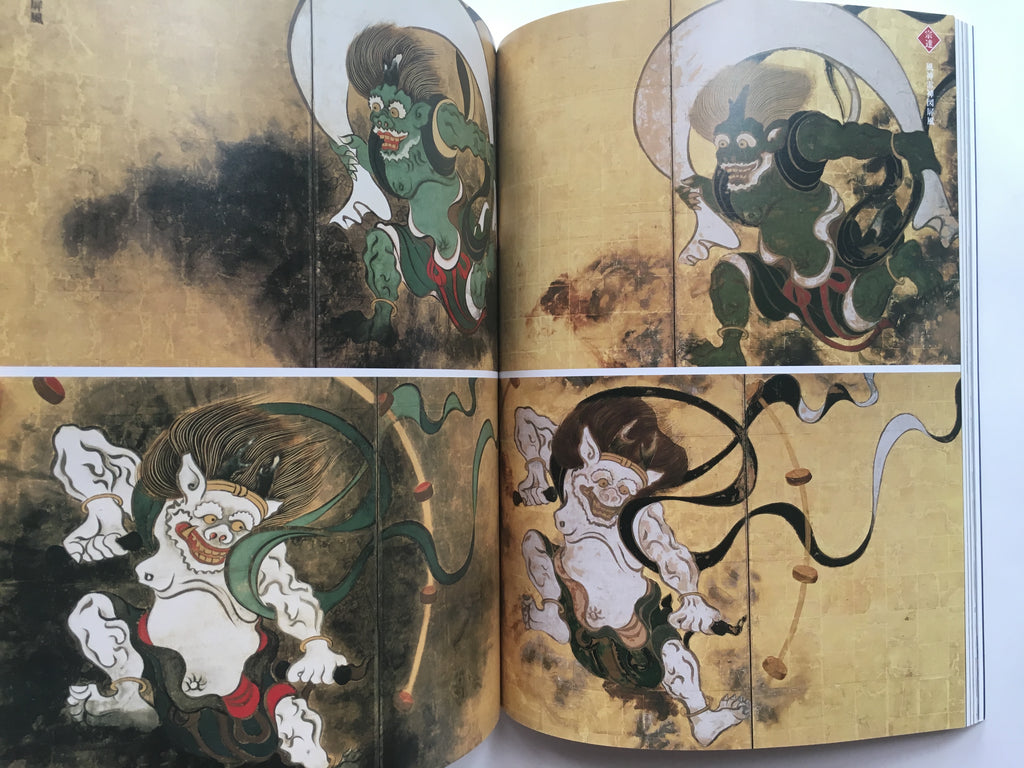 Dueling Geniuses: The Greatest Highlights of Japanese Artists