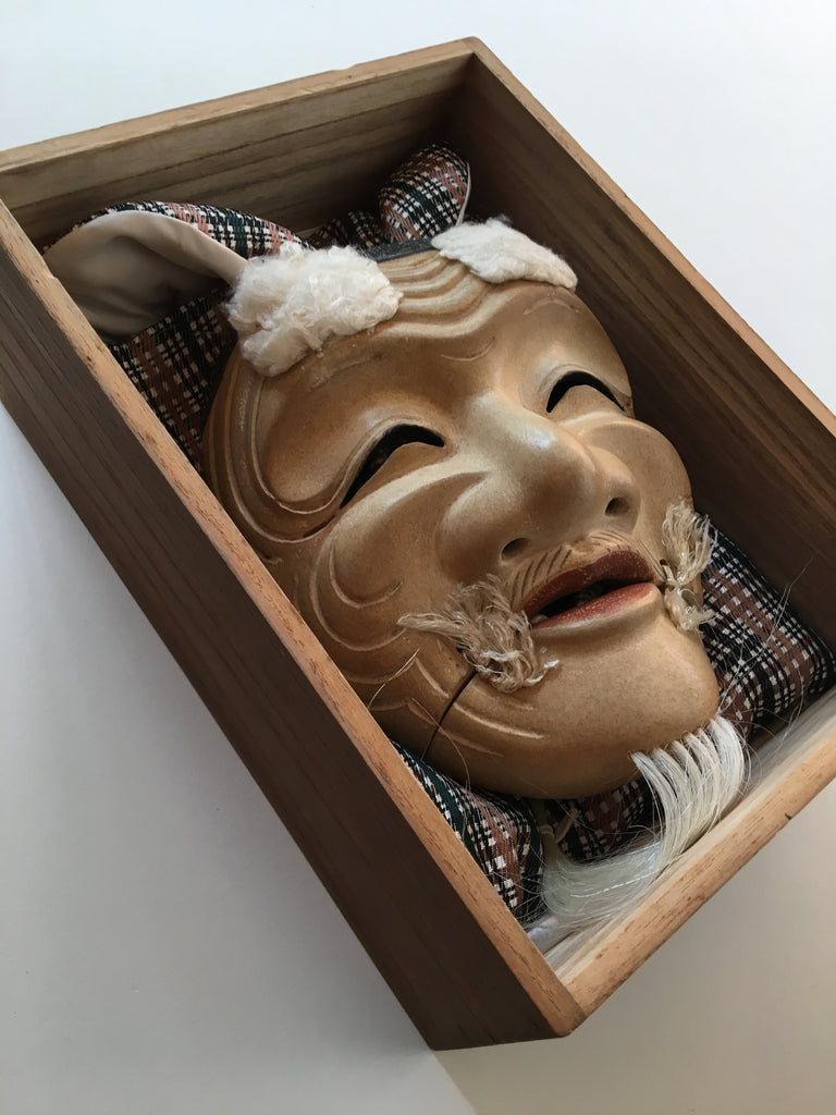 Mask of OKINA by Masahiko Matsumoto. /(with quilted textile bag and a paulownia box)