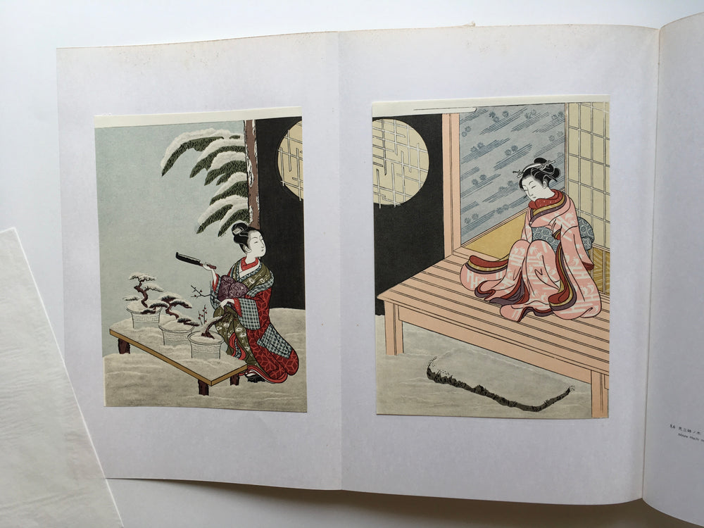 HARUNOBU - Complete Collection Ukiyo-e Print 1 Shueisha Edition