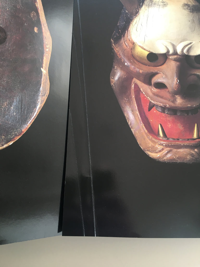 Old pieces of Mitsui family / Noh Masks