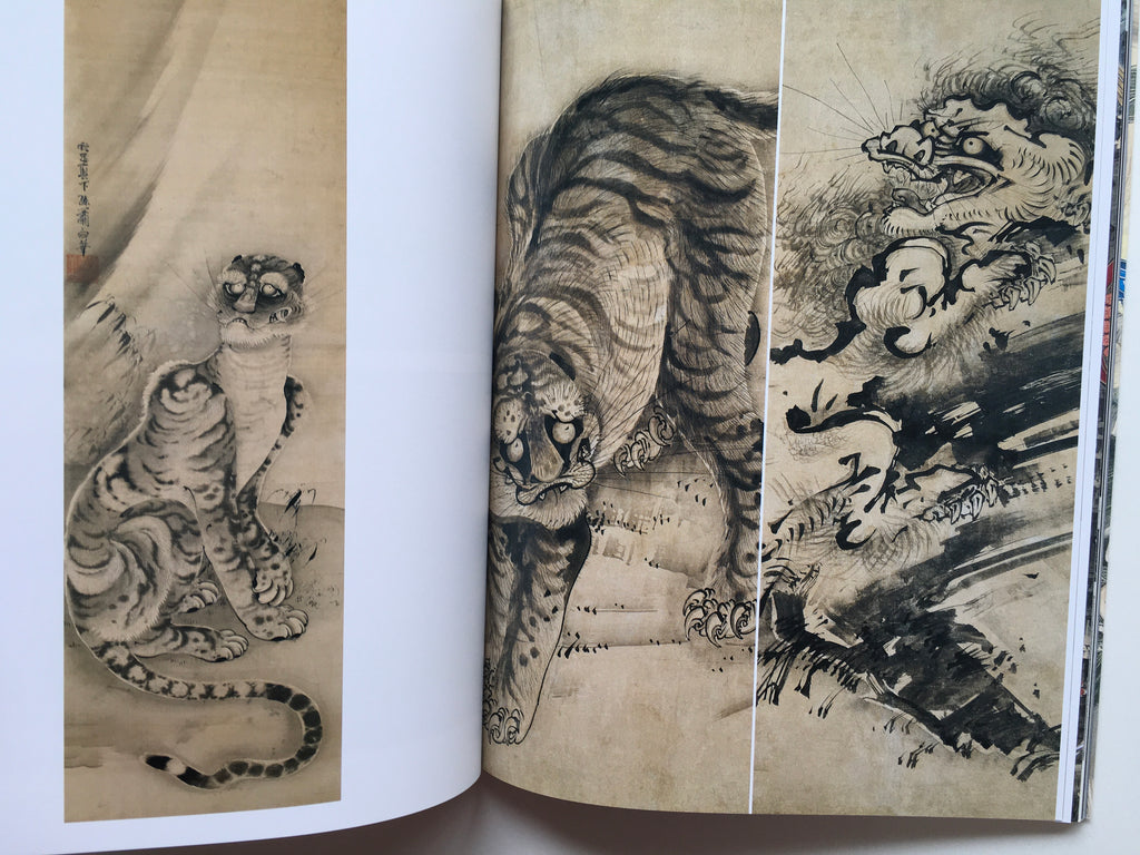 LINEAGE OF ECCENTRICS: The Miraculous World of Edo Painting