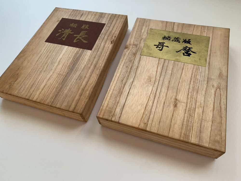 "(SHOP 1+1) ""Kiyonaga's Unexhibited Masterpieces (Wooden version)"" + ""Treasures of Utamaro (Wooden version)"" (SAVE 50€)"
