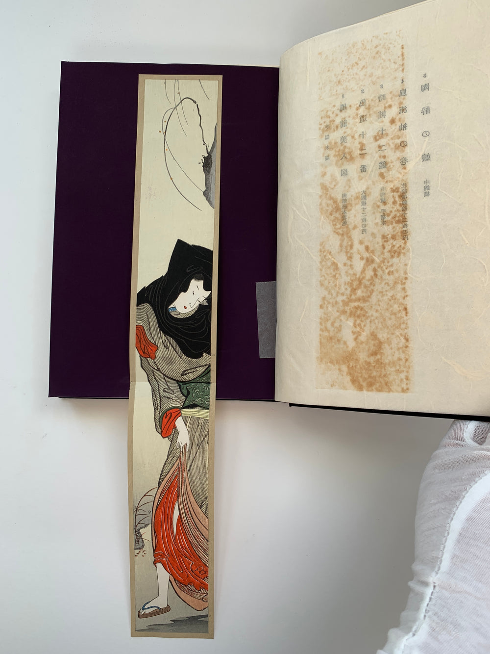 Kiyonaga's Unexhibited Masterpieces (Wooden version) / Re-impresion