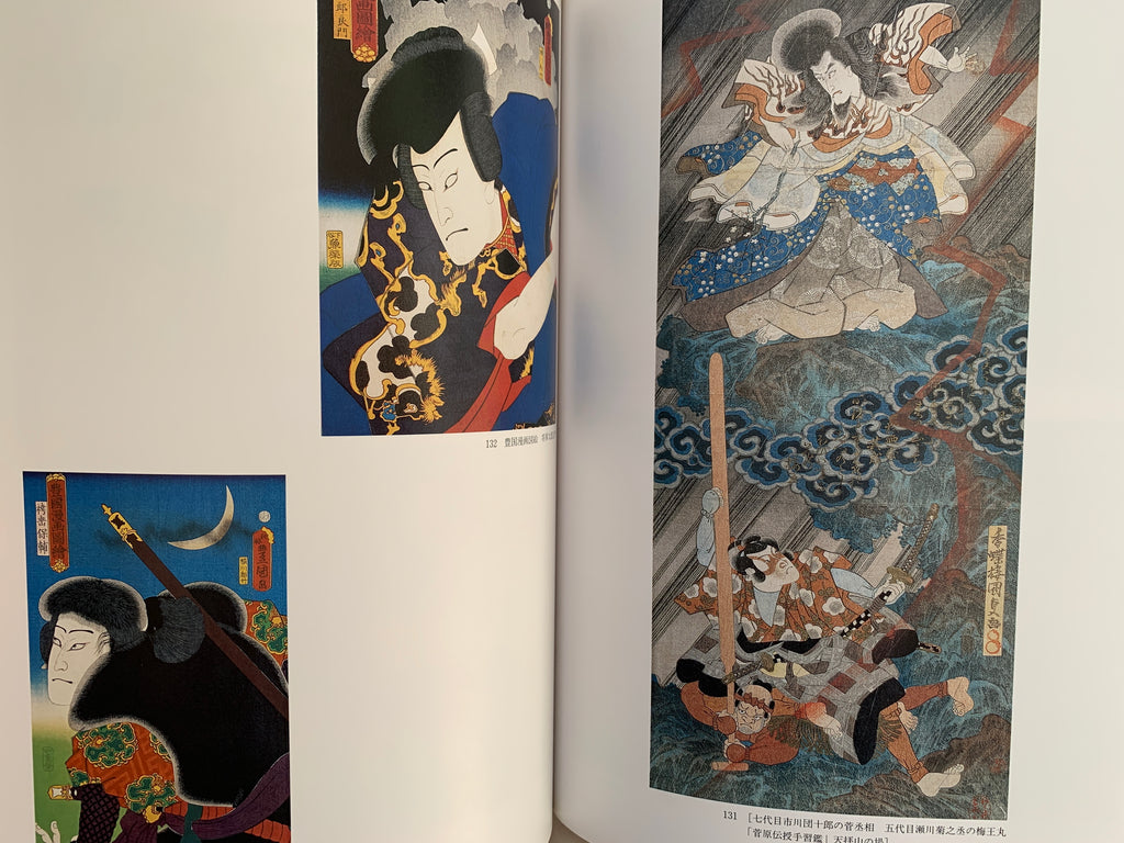 Utagawa Kunisada Beautiful Painting