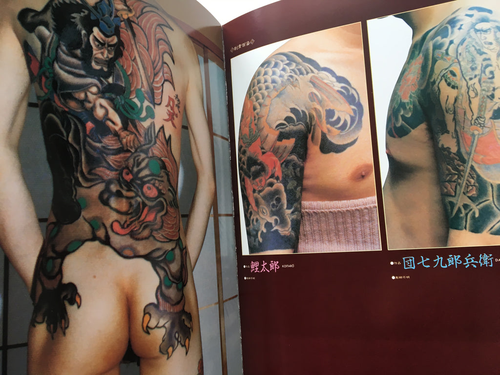 JAPAN TATTOO GRAPH