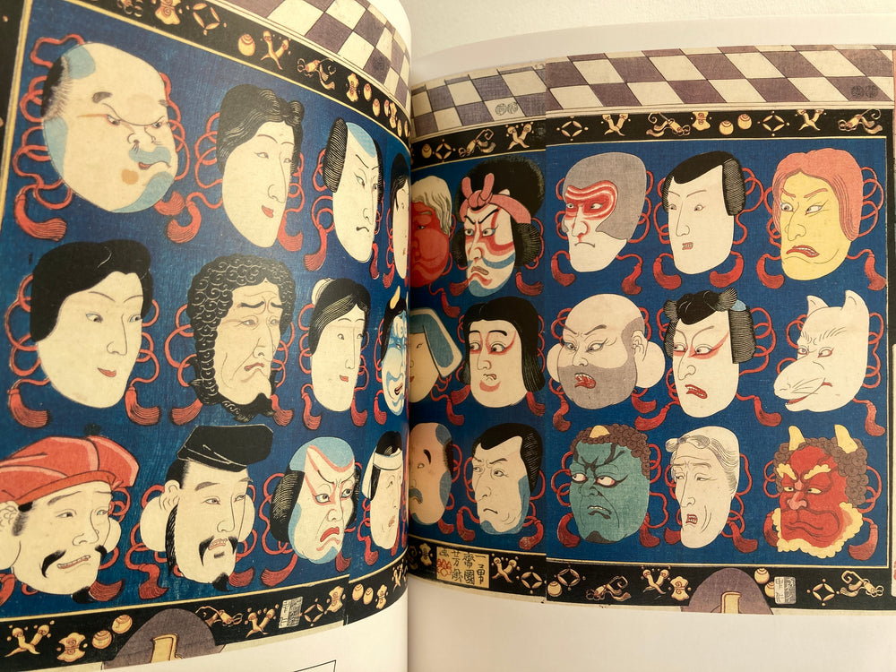 KUNIYOSHI'S MAD PAINTINGS