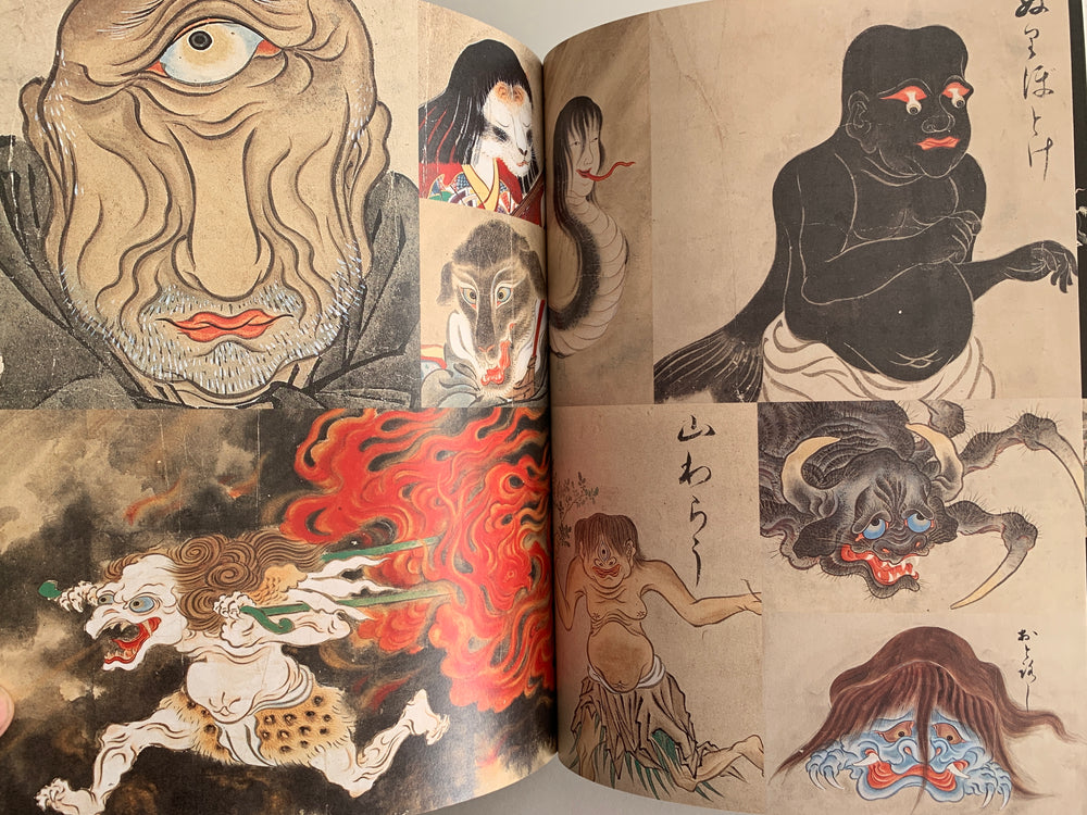 JAPANESE GHOSTS AND EERIE CREATURES