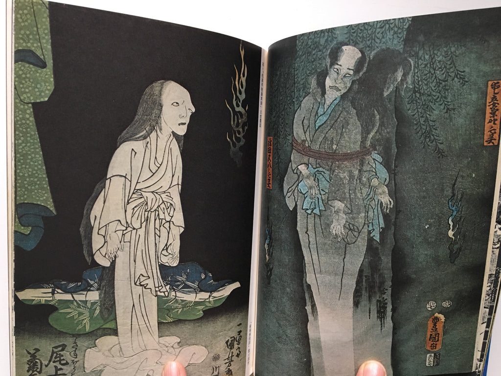 Ghosts of Ukiyo-e