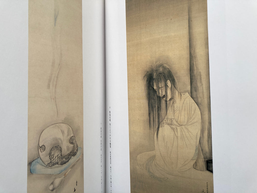 JAPANESE GHOST PAINTINGS: The Sanyūtei Enchō Collection at Zenshō-an