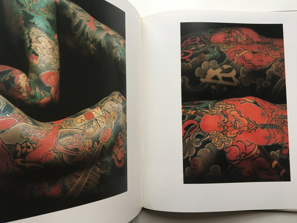 Japanese Tattooing RANSHO - The Photos of MASATO SUDO (First Edition)