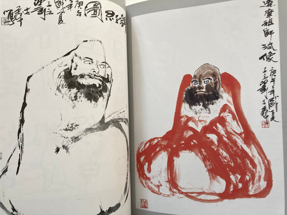 Daruma various phases Calligraphy Art book