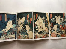 Original Color Prints of Ukiyo-e Tattoo Pictures.