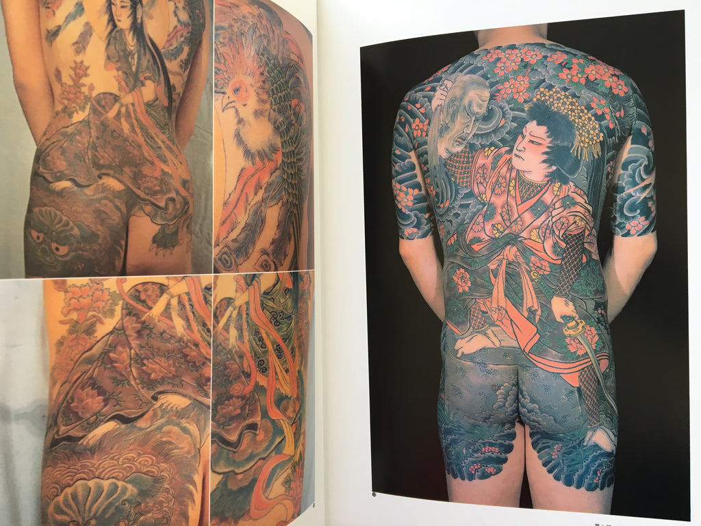 JAPAN'S TATTOO ARTS, HORIYOSHI'S WORLD (First Edition, 1983)