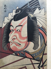 A while after Ichikawa Ebizō  by Katsukawa Shunkō (late 18th century)