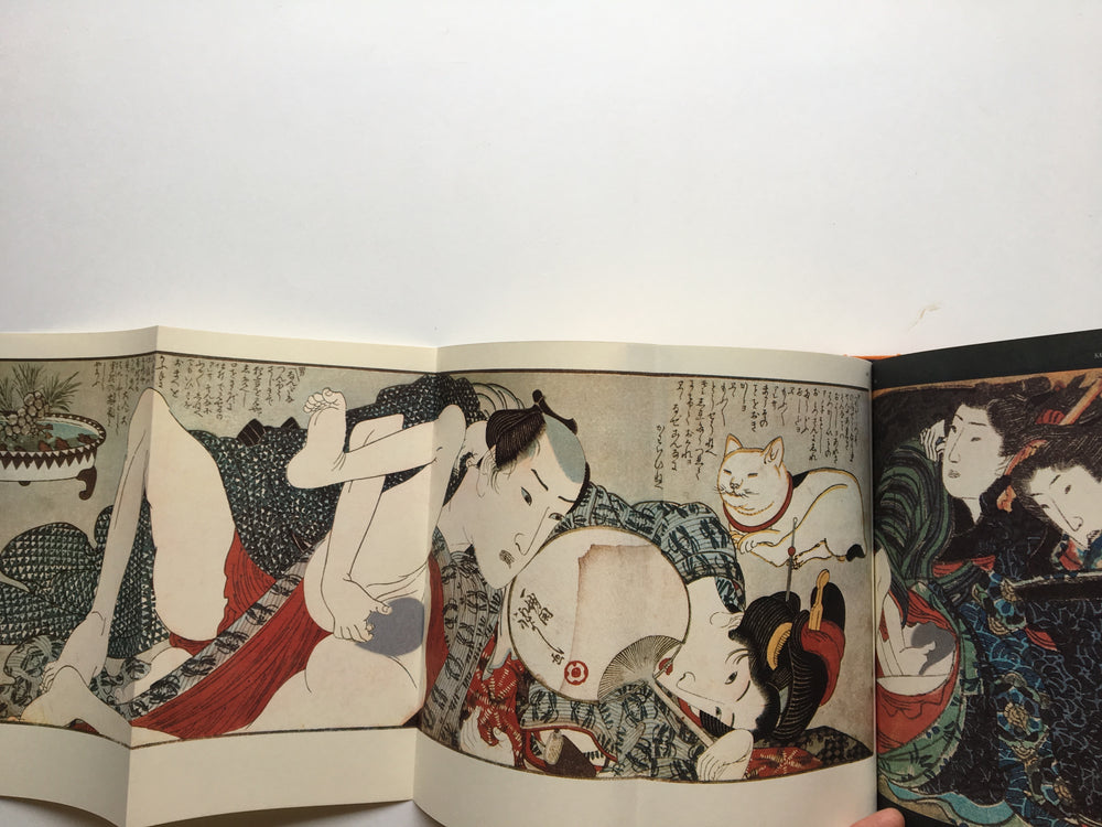 SECRET EDITION by Kuniyoshi