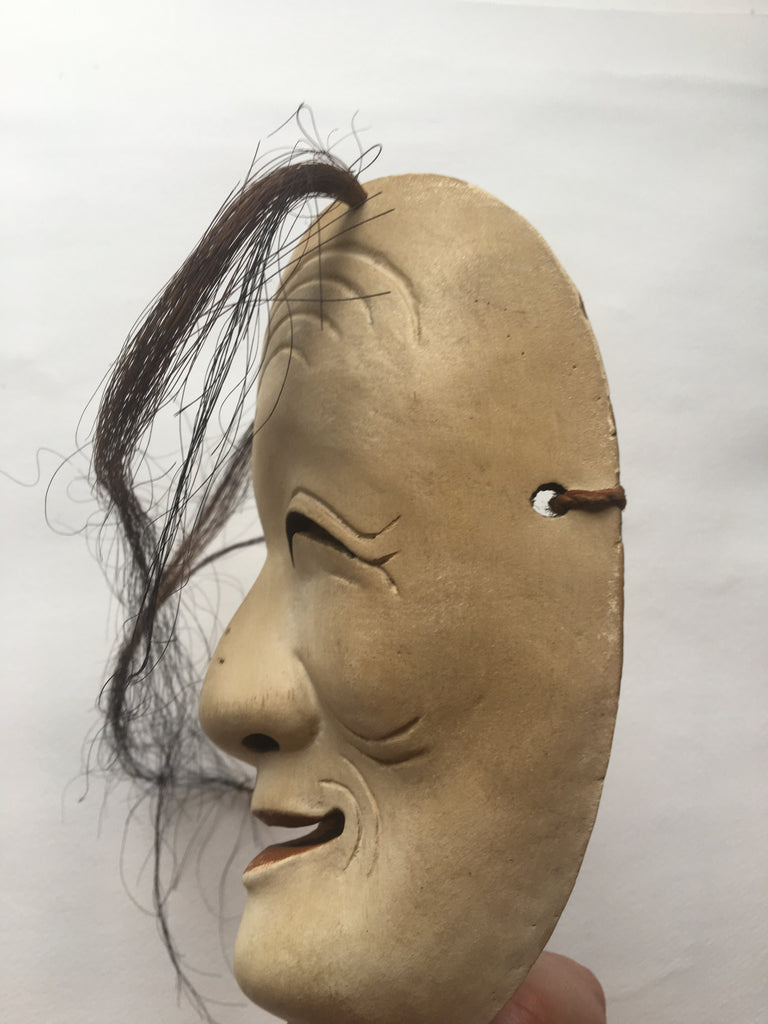 ŌNA (woman) / Nōmen (Noh Mask) by Enkei (with a paulownia box)