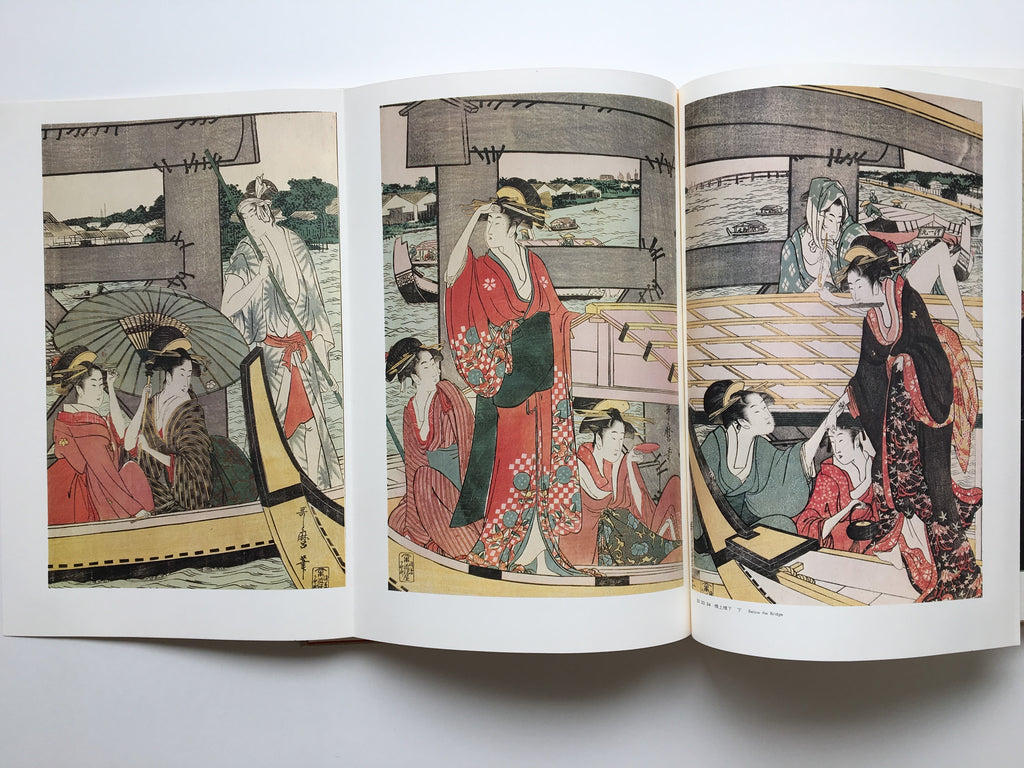 UTAMARO - Complete Collection Ukiyo-e Print 3 Shueisha Edition