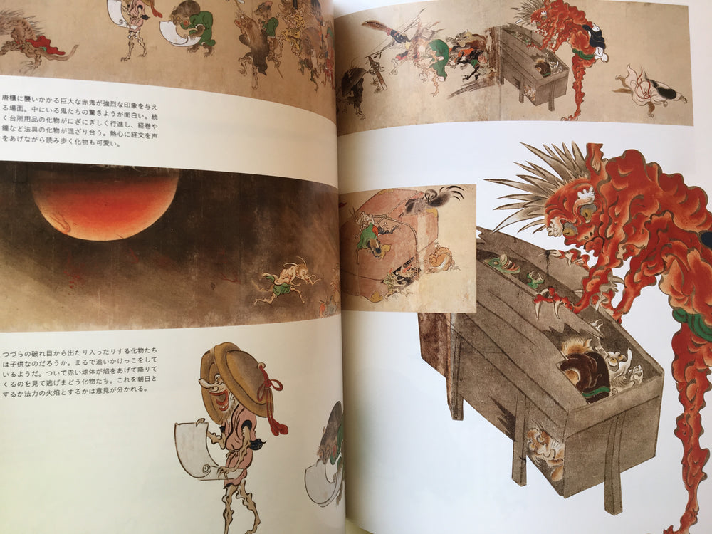 Picture Scroll of Yokai