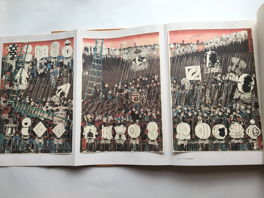 Hikeshi fūzoku datesugata: Figures of Japanese firemen: Ukiyoe engraving. Original size, original color