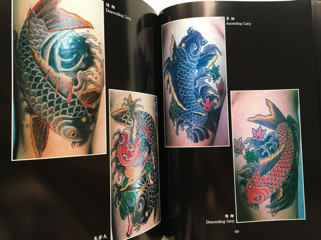 The First HORIKYO TATTOO WORK Vol.1