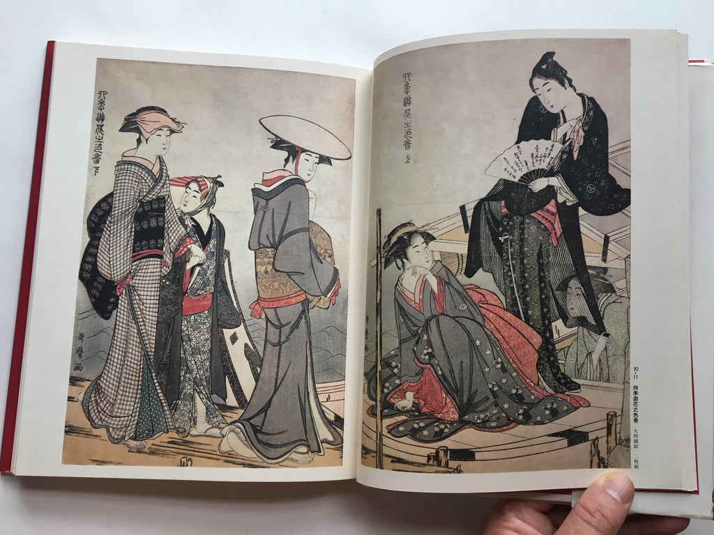 Ukiyo-e Taikei: A Survey of Japanese Prints, Volume 5 / UTAMARO