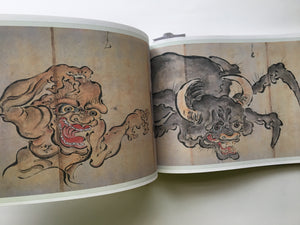 Yokai Zukan, Scroll of Yokai