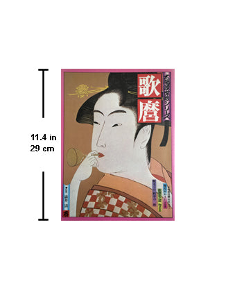 Set/ 4 magazines of Ukiyo-e Series