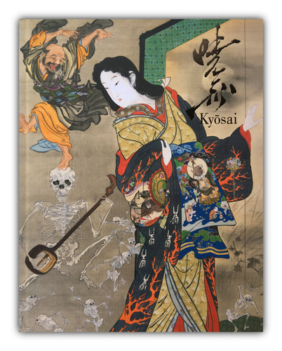 This is Kyosai! / The Israel Goldman Collection.