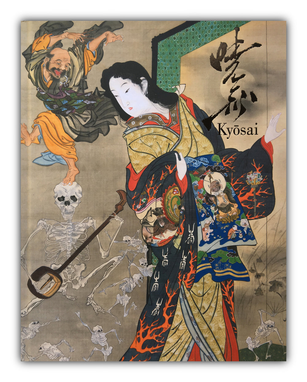 "(Shop 1 + 1) ""This is Kyosai! / The Israel Goldman Collection."" & ""The SUN, monthly deluxe: Kawanabe KYOSAI"" (SAVE 9,99€)"