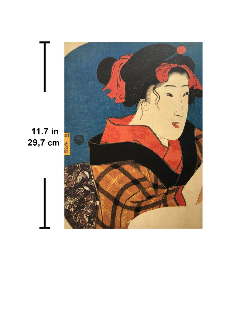 KUNIYOSHI - KYŌSAI, Anything is Here!
