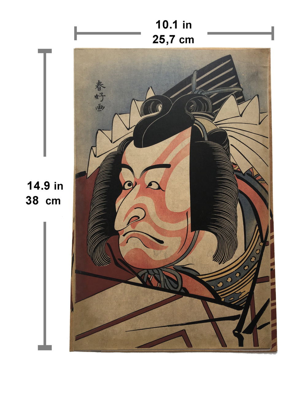 A while after Ichikawa Ebizō  by Katsukawa Shunshō (late 18th century)
