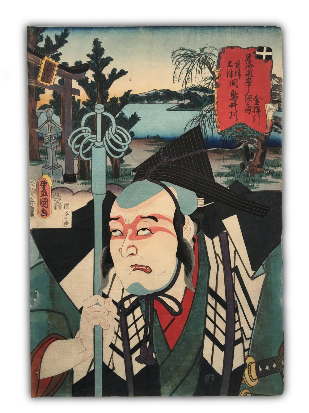 Valuable (Toyokuni I, 1852)