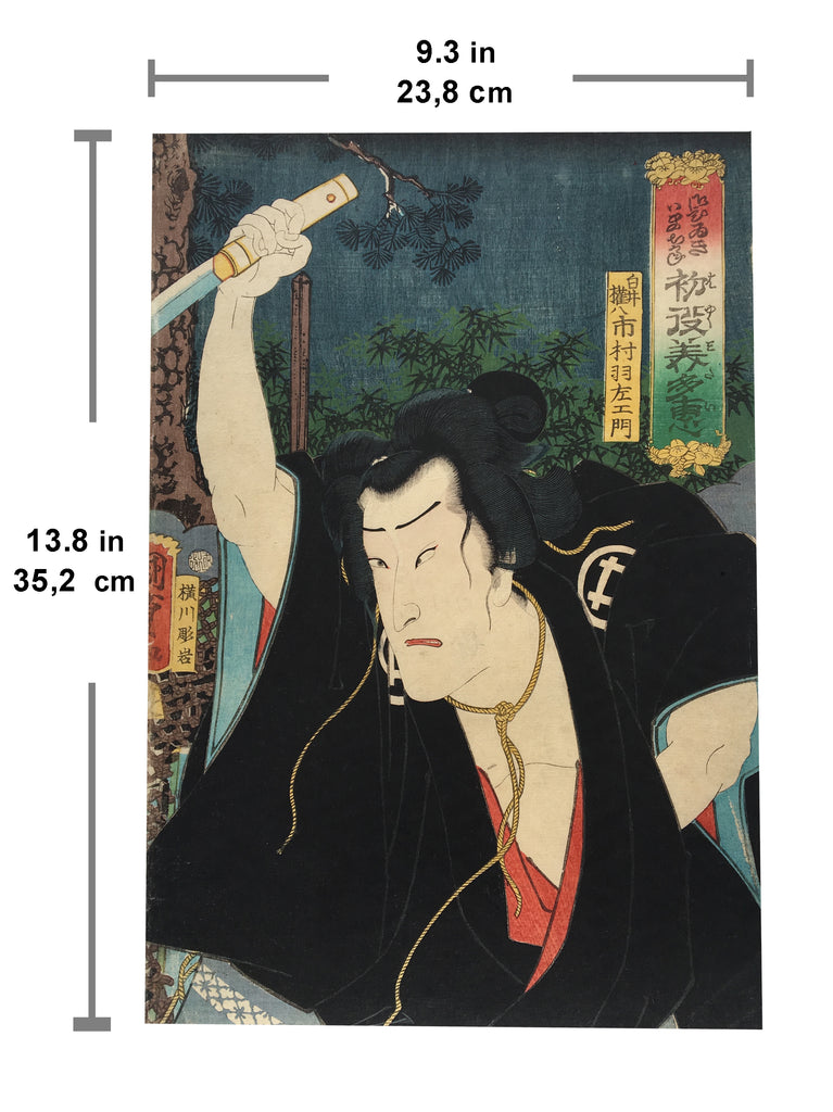 Actor Ichimura Uzaemon as Shirai Gonpachi, from the series Gohiiki... Hayaku mitai (Kunisada II, 1862)