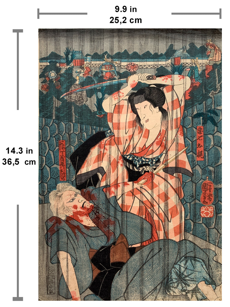 Seki Sanjûrô III as Mikawaya no Giheiji no Obaa and Bandô Shûka I as Danshichi Okaji (Kuniyoshi, 1852)