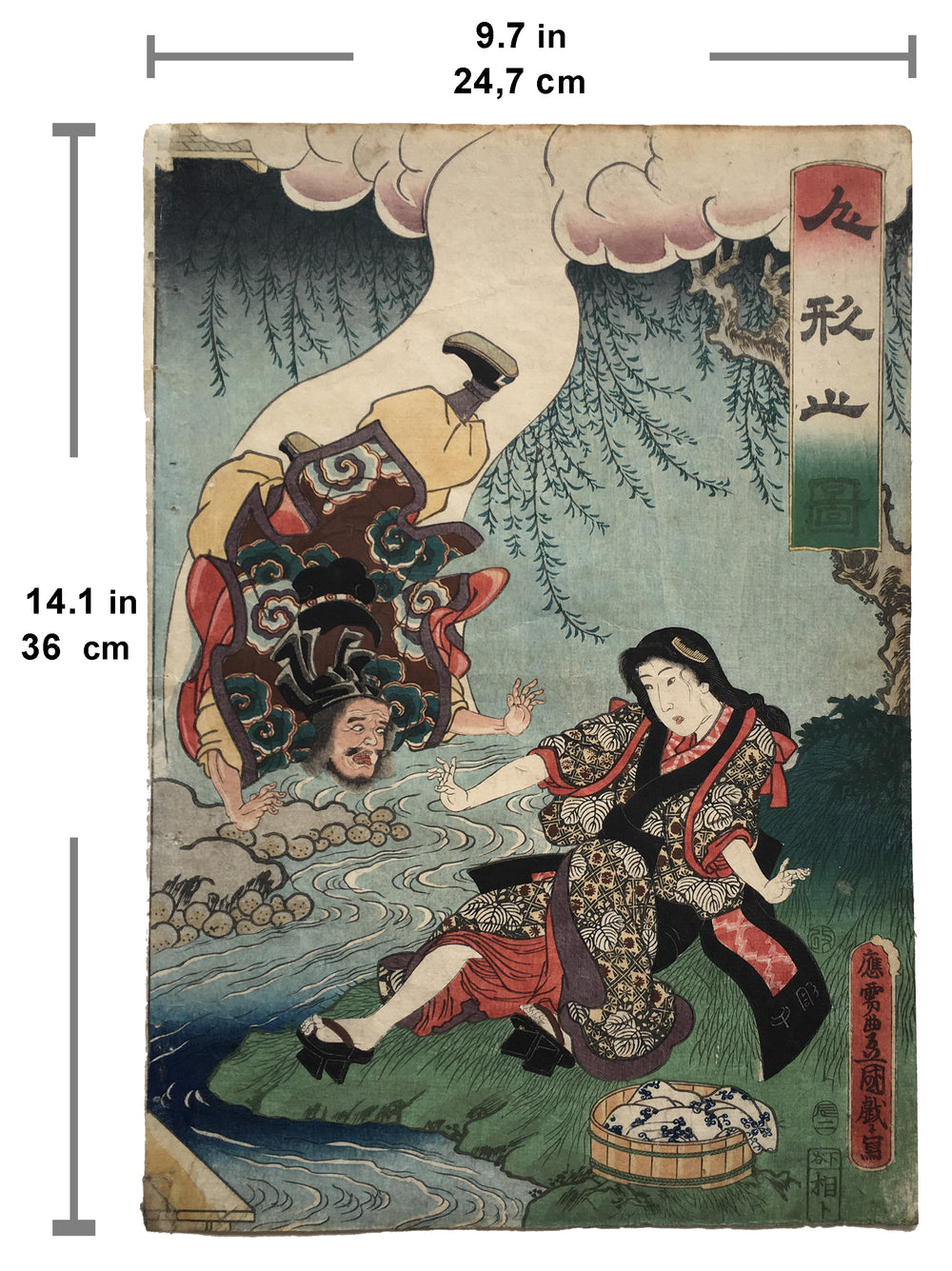 Kume no Sennin, from the series Picture of Dolls (Ningyô no zu), (Kunisada, 1856)