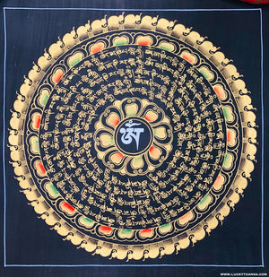Peaceful Thangka Mandala with Om Mani Padme Hum Mantra -  Best Thangka & Singing Bowl